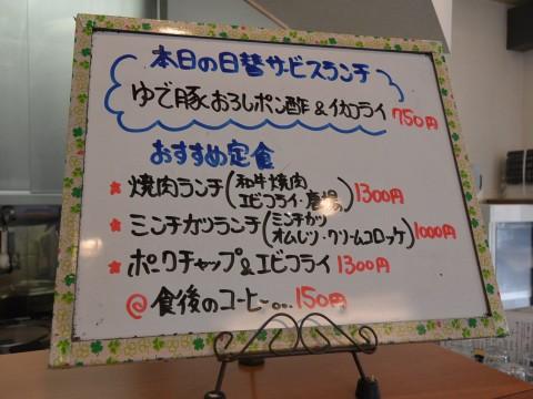 DSC_0455akebono_ks.jpg