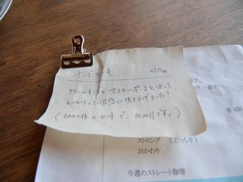 DSC_0665rokko_ks.jpg