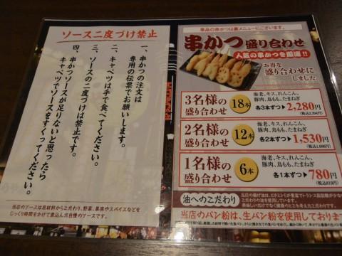 DSC_0809kirakuya_ks.jpg