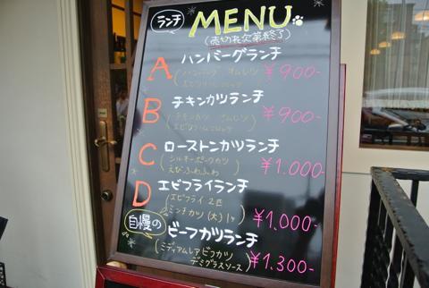 DSC_0868iroha.jpg