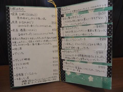DSC_0989iroha_ks.jpg