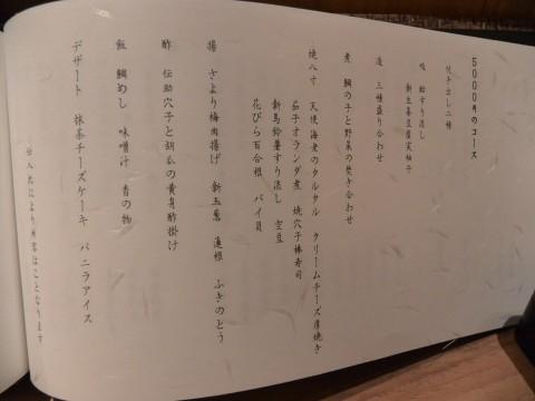 DSC_1110akachan_ks.jpg