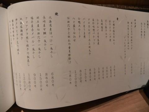 DSC_1112akachan_ks.jpg