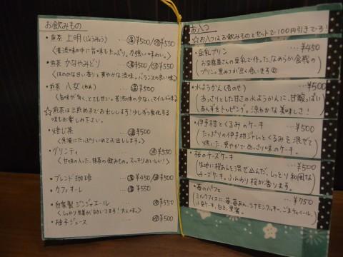 DSC_1624iroha_ks.jpg