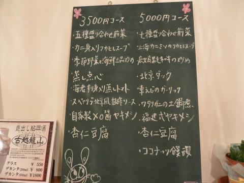 DSC_1673taku_ks.jpg