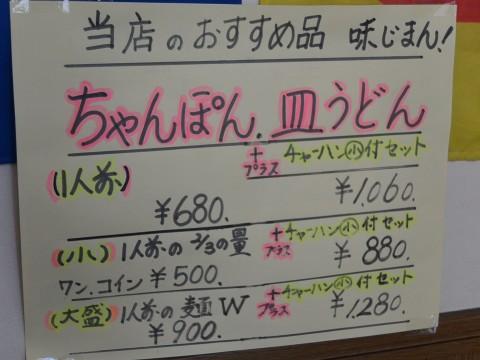 DSC_1830seihou_ks.jpg