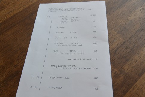 DSC_2415rokko_ks.jpg