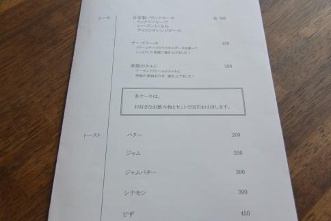 DSC_2416rokko_ks.jpg