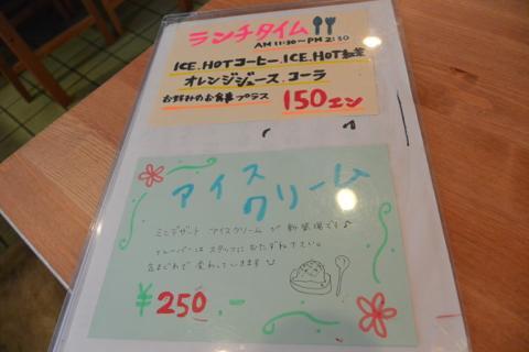 DSC_2545hanomu.jpg
