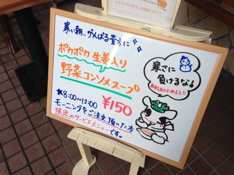 IMG_0163kupuru_ks.jpg