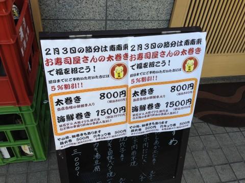 IMG_0285sou_ks.jpg