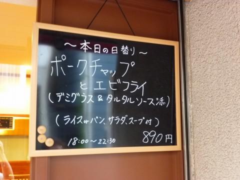 P1000058hanomu_ks.jpg