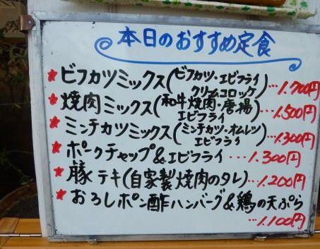 P1000465akebono_ks.jpg
