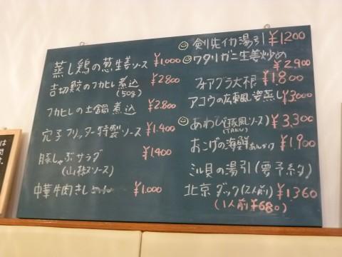 P1000962kantontaku_ks.jpg