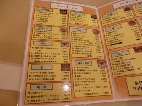 P1000964kantontaku_ks.jpg