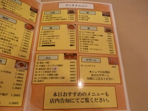 P1000965kantontaku_ks.jpg