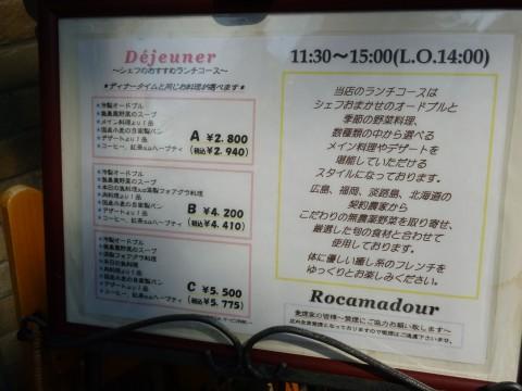 P1010351rocama_ks.jpg
