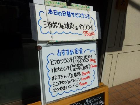 P1010382akebono_ks.jpg