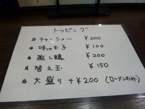 P1010651chinesehiro_ks.jpg