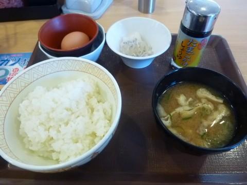 P1010748sukiya_ks.jpg