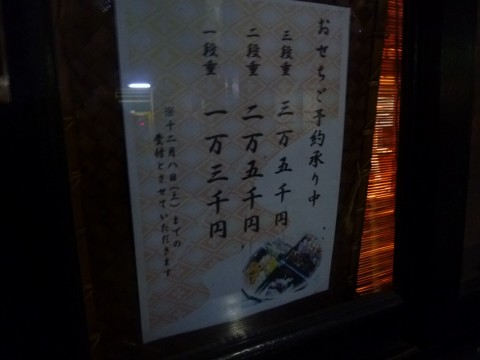 P1020171haruno_ks.jpg