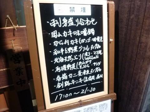 P1020172haruno_ks.jpg