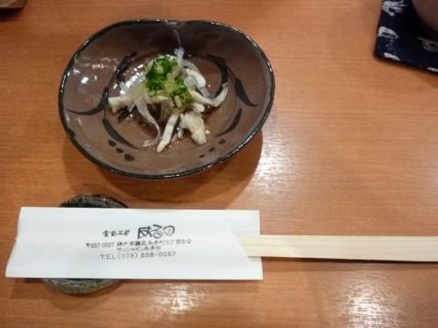 P1020174haruno_ks.jpg