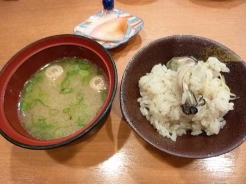 P1020187haruno_ks.jpg