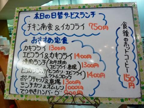 P1020342akebono_ks.jpg