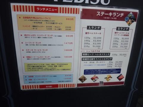 P1020354miyabi_ks.jpg