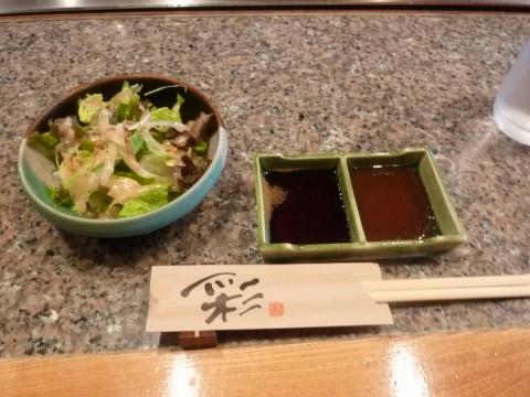 P1020356miyabi_ks.jpg