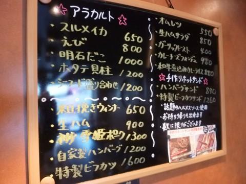 P1020357miyabi_ks.jpg