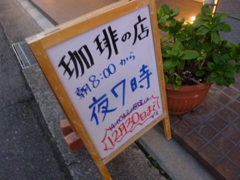 P1020612kupuru_ks.jpg