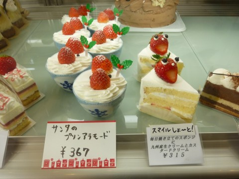 P1020895kitamura_ks.jpg