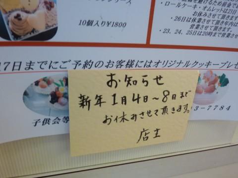 P1020897kitamura_ks.jpg