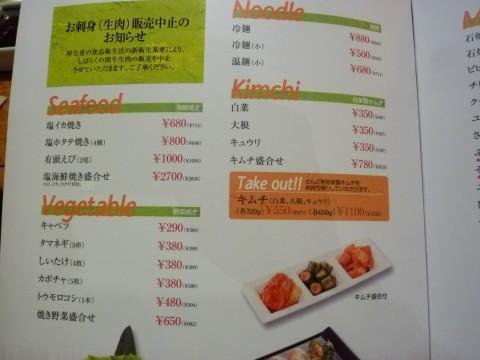 P1030039sandotei_ks.jpg