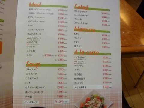 P1030040sandotei_ks.jpg