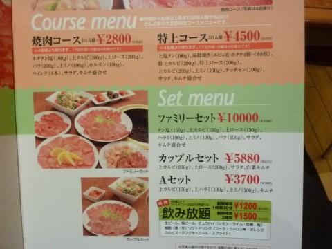 P1030041sandotei_ks.jpg