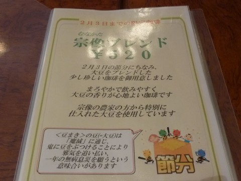 P1030671kupuru_ks.jpg