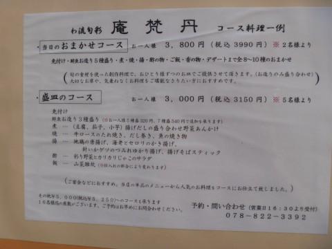 P1030805_ks.jpg