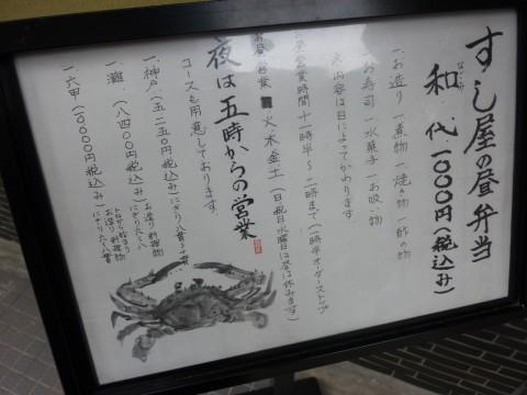 P1030995miyosisusi_ks.jpg