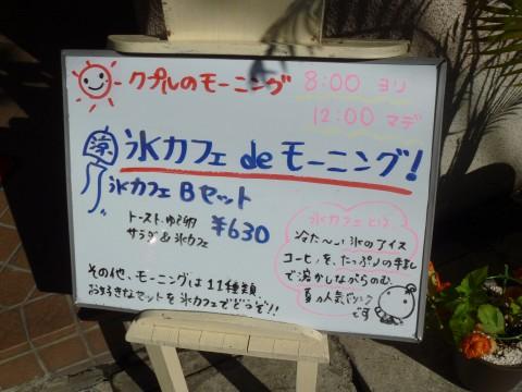P1040029kupuru_ks.jpg