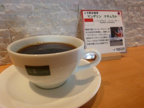 P1040032sanroku_ks.jpg