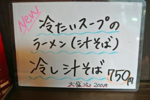 chinahiroDSC_0220.jpg