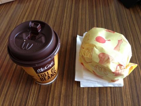 coffeemc.jpg
