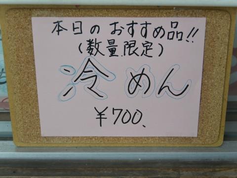 seihou2348.jpg