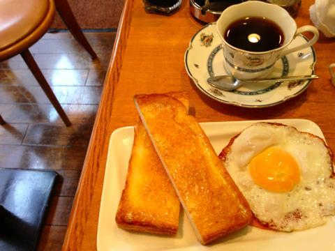 yamamotoIMG_0833.jpg