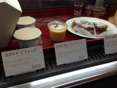 yuukaIMG_0990.jpg