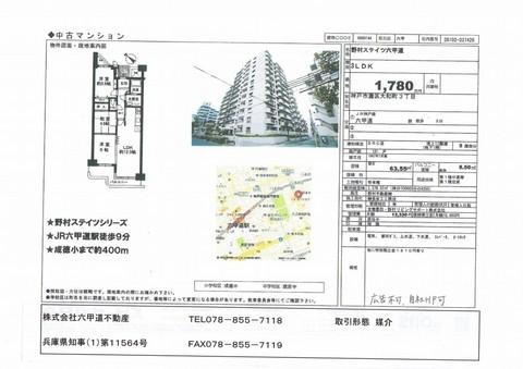 nomura252_ks.jpg