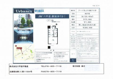 biwa463_ks.jpg